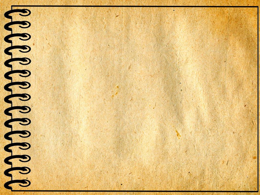 Старый альбомный лист картинка