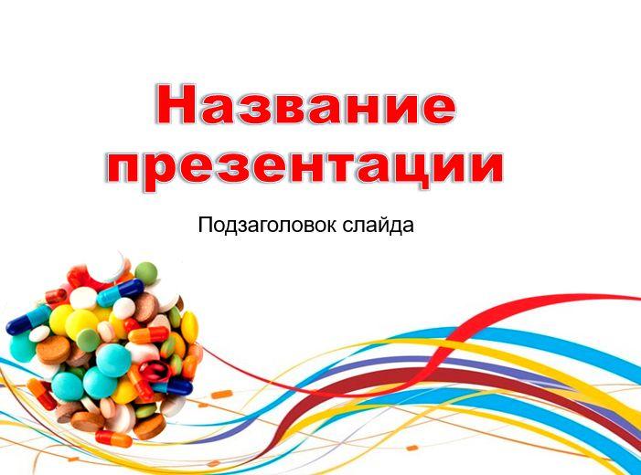 Интернет магазин Liketo ru интерьер, дизайн, домашний