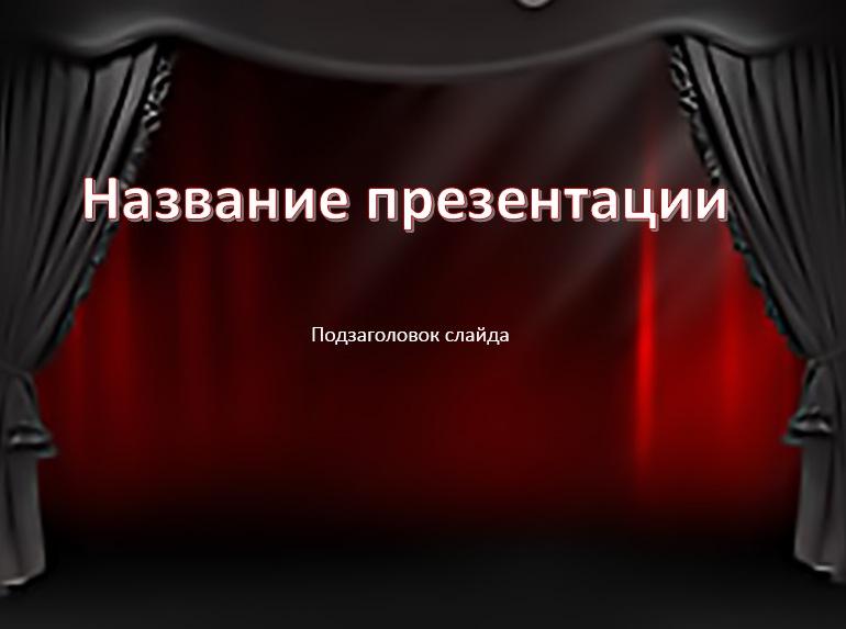 Цифровое эфирное телевидение 82