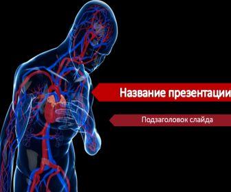 Электросервис - проекты электроснабжения